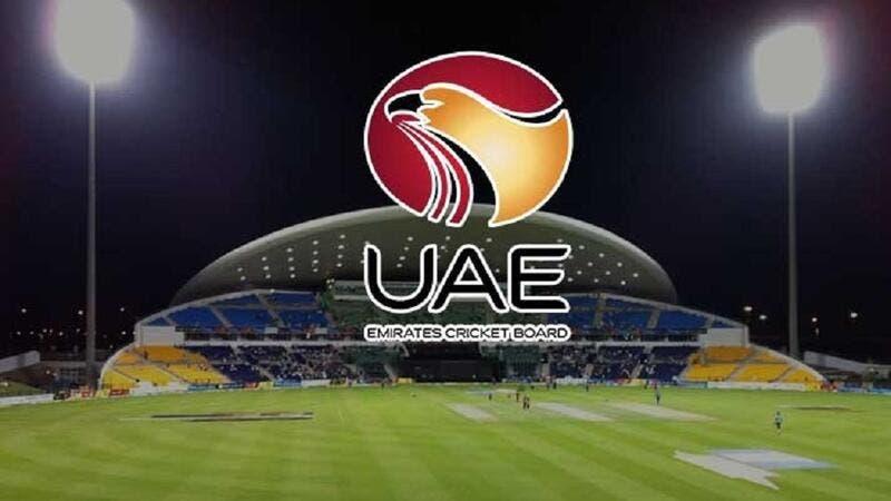IPL Schedule 2020 UAE