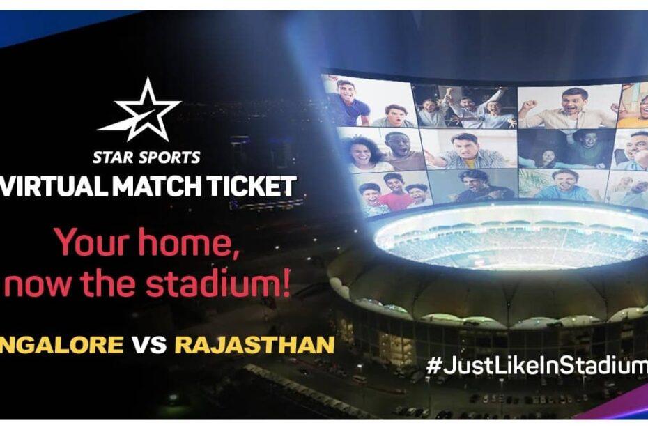 IPL BookMyShow Star Sports Virtual Cricket
