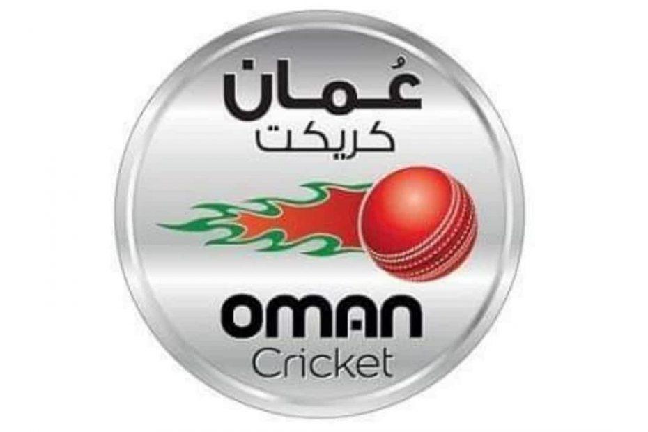 Oman Team Squad